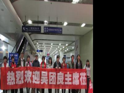 中国美术家协会理事吴团良一行抵达兰州