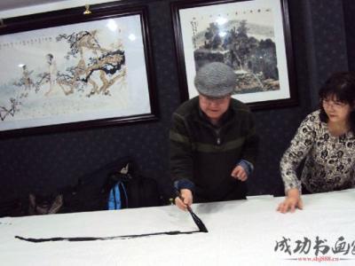 黑龙江省众艺术家共创《陇南春色》