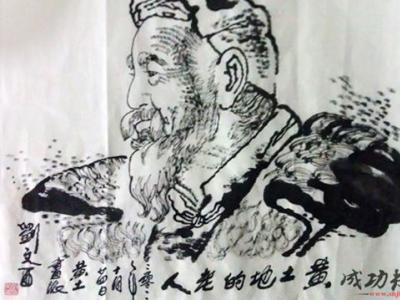 情怀黄土 心系人民——谨以此文缅怀刘文西先生