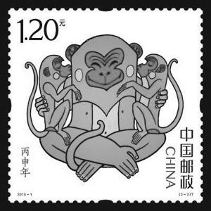 黄永玉与猴票的故事