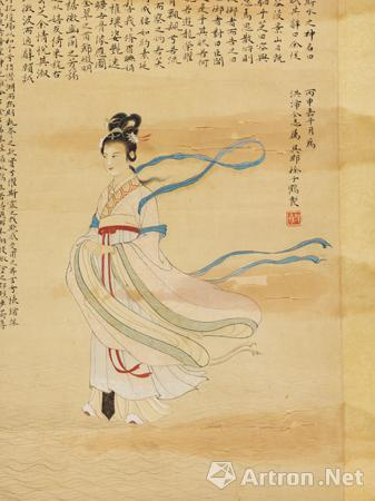 """""""洛神"""":最美女性的东方想象与表达"""