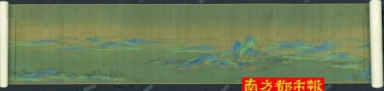 北宋名画《千里江山图》局部。