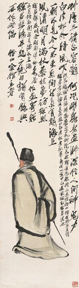 寻旧图 齐白石 151.5cm×42cm 纸本设色 无年款 北京画院藏