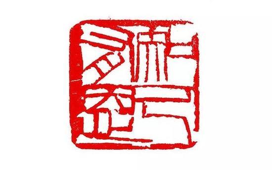 知己有恩 齐白石 1933年 北京画院藏