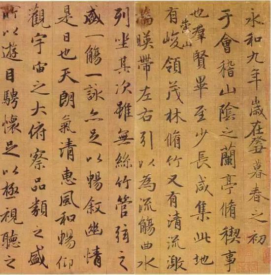 赵孟頫两版临作《兰亭序》