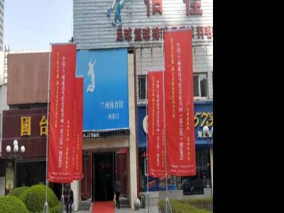 沐盛世春风   赏时代丹青——2018中国·兰州成功当代名家书画(春之韵)博览会今日启幕