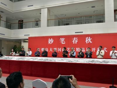 妙笔春秋——王继良大型国画艺术精品展在承德隆重开幕