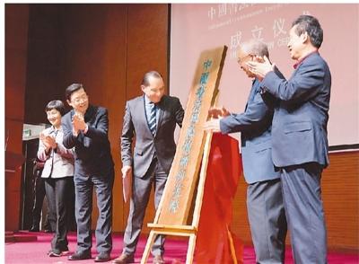 书法是中国的,也是世界的