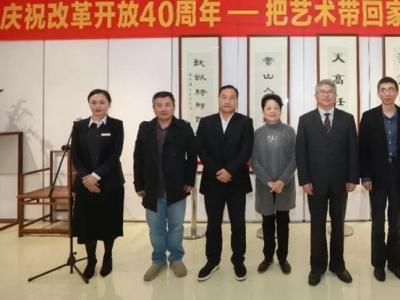 甬城初冬暖 妙墨雨中香44位名家书法展在荣宝斋宁波亮相