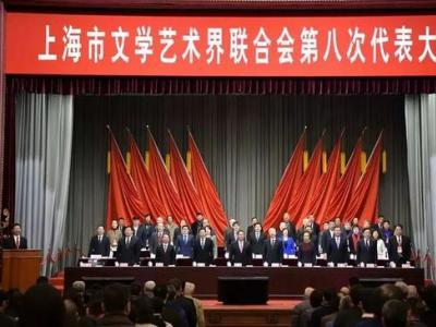 公布:奚美娟担任上海市文联新一届主席