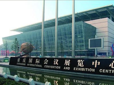"""展讯快报:""""成功美术馆2019•名家书画精品全国巡展""""长春、重庆展览即将开启"""