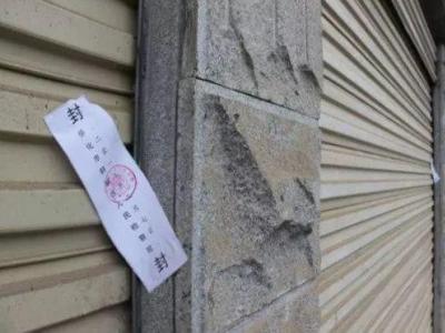 紫禁城里的清朝皇帝是怎么过年的?