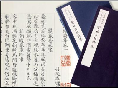 他藏古籍逾10万册、遍访160多座藏书楼...