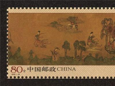 """邮票上的故宫书画之""""魏晋风骨"""""""