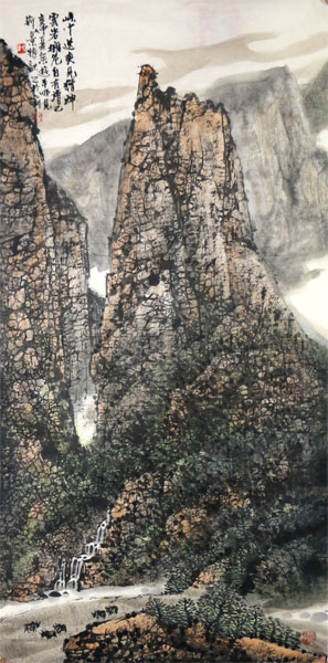 道法自然 苍润畅神 ——对成功美术馆近期馆藏杨必位先生几幅新作的赏析与思考