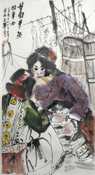 传神藏乡 妙在神会——成功美术馆馆藏王辅民先生画作浅析