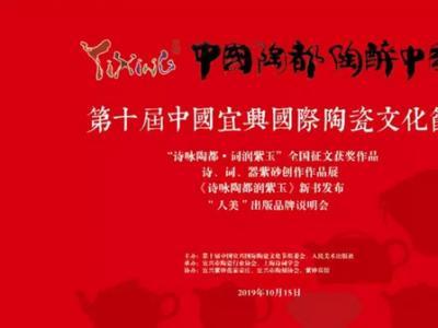 """周伟:艺术家要静一静,再静一静 ——""""人美""""出版品牌说明会在宜兴举行"""
