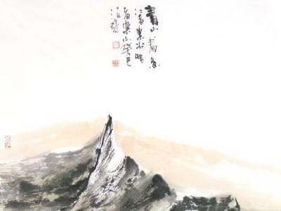奇山异水 笔情墨趣——浅谈胡海艺山水绘画的笔墨及其它