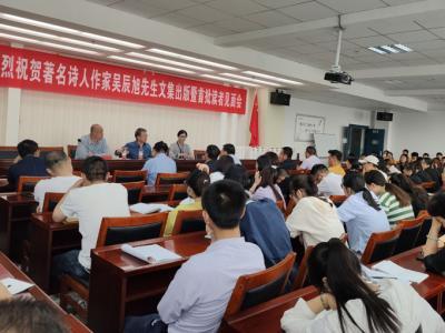 著名作家《吴辰旭文集》12卷出版暨首场读者见面会在兰州成功学校举行
