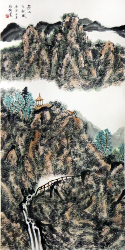 随形驭笔 取象得神——浅谈著名山水画家赵卫先生画作的审美取向