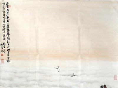 落墨生佳境 草木含妙趣——馆藏著名画家林浩湖国画作品在《西部成功书画家》刊发