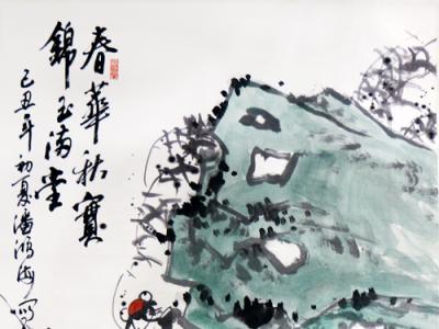 写意清新灵动的生命——馆藏著名画家潘鸿海花鸟画在《西部成功书画家》刊发
