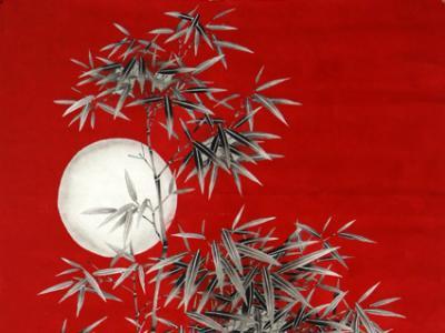 秀骨清象 隽逸雅致——馆藏莫晓松先生作品在《西部成功书画家》刊发