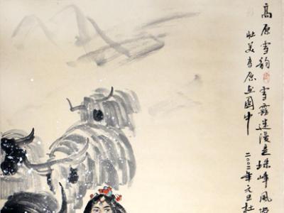 """浑厚华滋 形神兼具——著名人物画家杜滋龄先生画作在""""翰墨丹青耀金秋•全国名家书画展""""展出"""