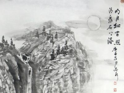 """格调清雅 意境脱俗——高志水山水画作在""""翰墨丹青耀金秋•全国名家书画展""""展出"""