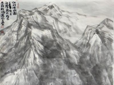澄怀立意 缘情造境——浅谈成功美术馆馆藏著名山水画家于永茂先生画作的审美特征
